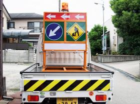 軽トラック規制車両1