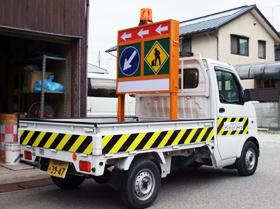 軽トラック規制車両2